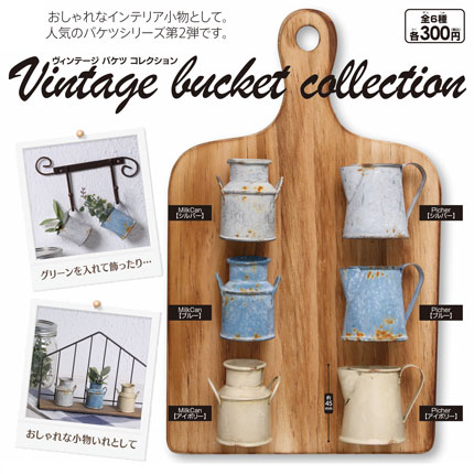 Vintage Bucket Collection画像