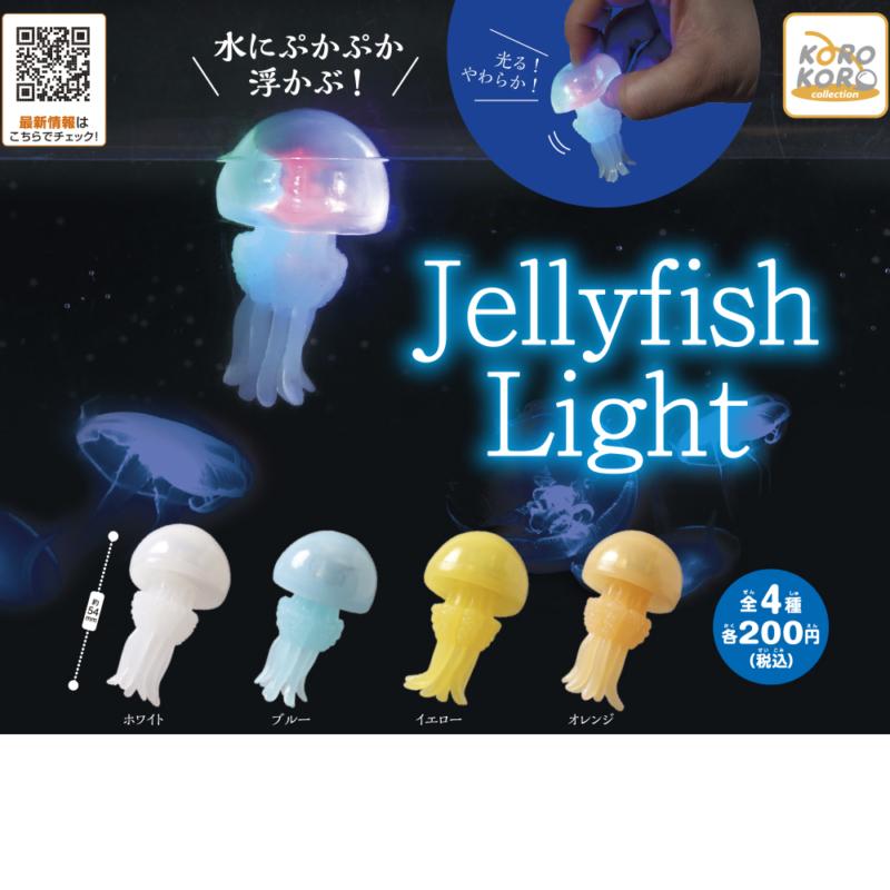 Jellyfish Light画像