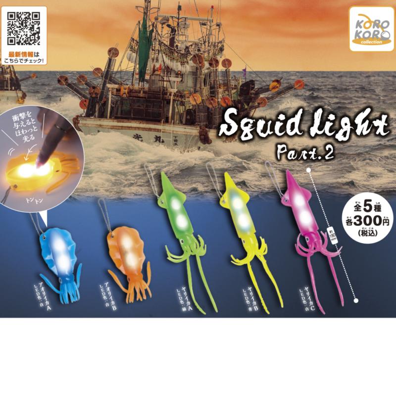 Squid Light Part.2画像